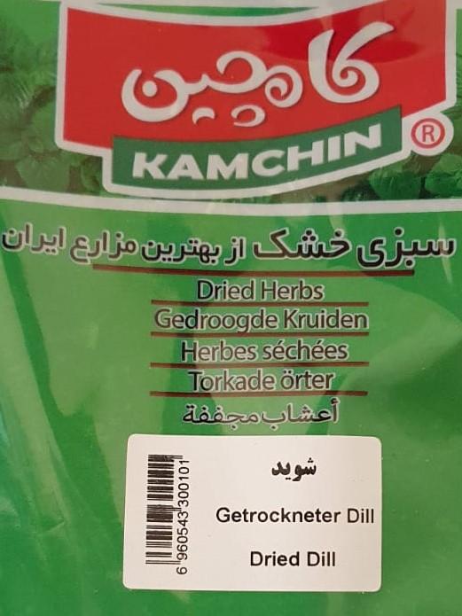 Kamchin Dried Dill شويد